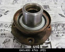 Click image for larger version.  Name:Drive Flange Top.jpg Views:328 Size:47.1 KB ID:10838